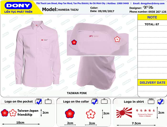 1 JAPAN Daisho Chemical R D Company In Japan Order To Sew Shirts With Large Quantity