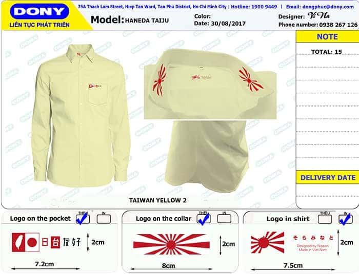 3 JAPAN Daisho Chemical R D Company In Japan Order To Sew Shirts With Large Quantity