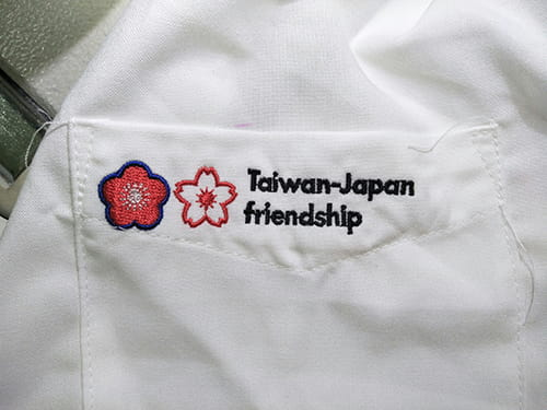 6 JAPAN Daisho Chemical R D Company In Japan Order To Sew Shirts With Large Quantity