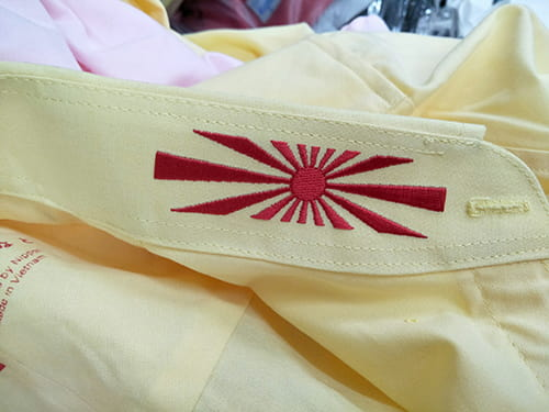 7 JAPAN Daisho Chemical R D Company In Japan Order To Sew Shirts With Large Quantity